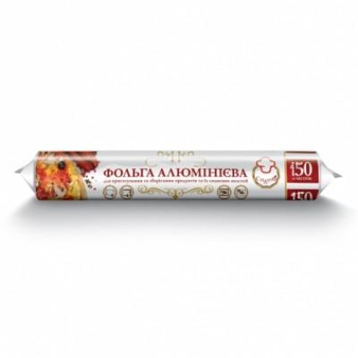 Фольга алюмінієва харчова 9мкм 30*150 (см/м)